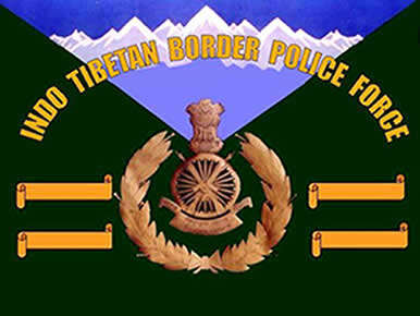 ITBP Recruitment 2014 : 497 Constable Pioneer_Logo