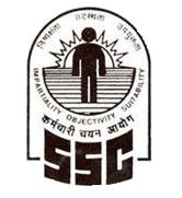 SSC SI Delhi Police CAPF CISF Results 2014 |Male & Female