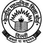 CTET September 2014 Admit card