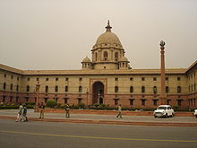 SSC Cabinet Secretariat