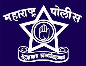 maharashtra police constable