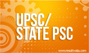 UPPSC Lower Subordinate Admit Card 2014