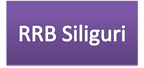 RRB Siliguri ASM<Goods Guard,Commercial Apprentice Result 2013