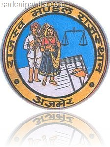 Rajasthan Patwari Exam