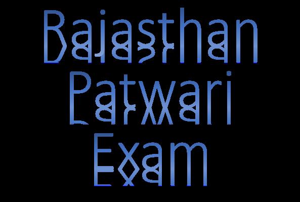 Rajasthan Patwari Exam Result 2013