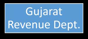 Gujarat Revenue Department Surveyor Recruitment 2014-logo