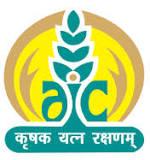 AIC of India Results 2014 - Hindi Translator