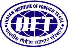 IIFT MBA Entrance Admit Card 2014